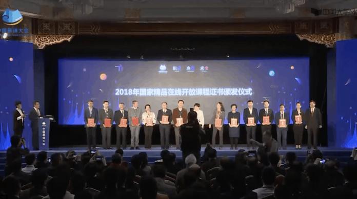 The Emergence of China's Nationally-Recognized MOOCs