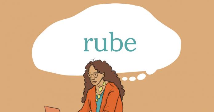 Word + Quiz: rube