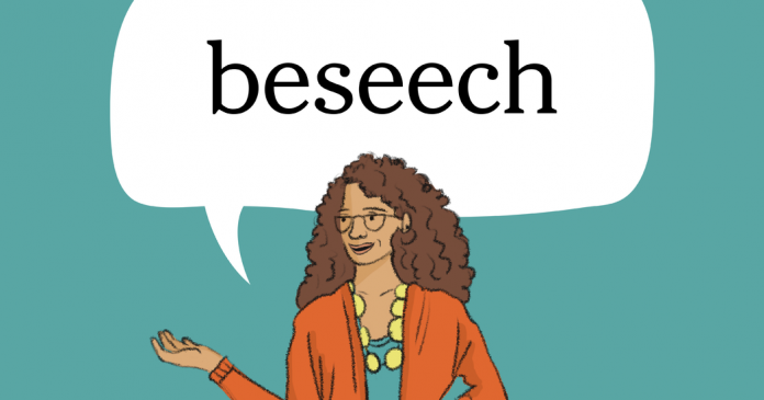 Word of the Day: beseech